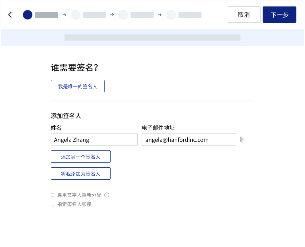 Screenshot of the Dropbox signer experience