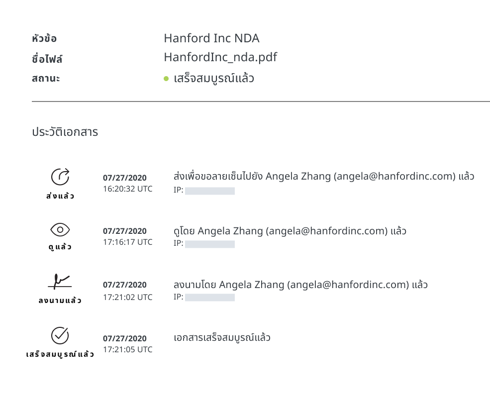 ภาพหน้าจอแสดงแนวทางการตรวจสอบเอกสาร HelloSign